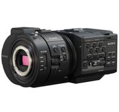 SONY NEX- FS700U